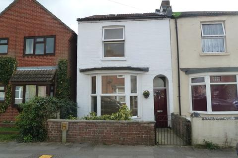 4 bedroom end of terrace house for sale - Ivy Road, St Denys