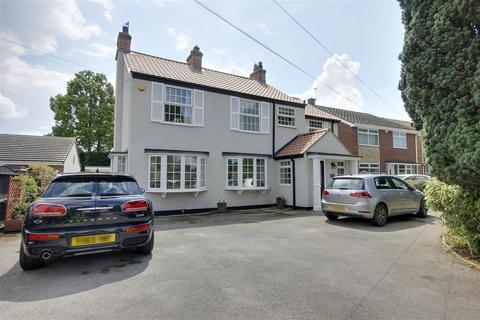 4 bedroom detached house for sale - Southwood Road, Cottingham