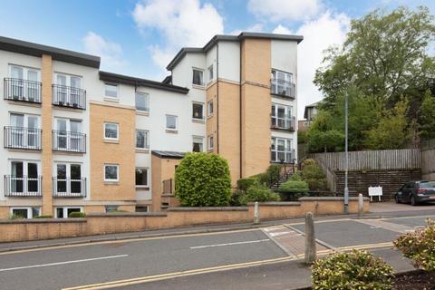 2 bedroom property for sale - Aidans View, 1 Aidans Brae, Clarkston