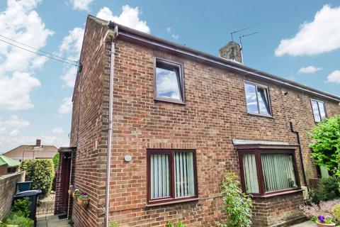 3 bedroom semi-detached house for sale - Hallgarth Lane, High Pittington, Durham, Durham, DH6 1AE