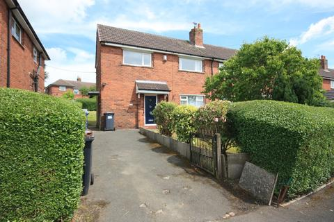 2 bedroom semi-detached house for sale - Dorset Place, Kidsgrove, Stoke-on-Trent