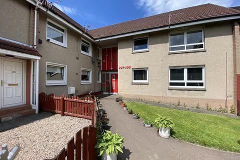 1 bedroom flat for sale - Rockburn Crescent, Bellshill