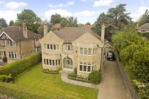 5 bedroom detached house for sale - Park Edge, Harrogate, North Yorkshire