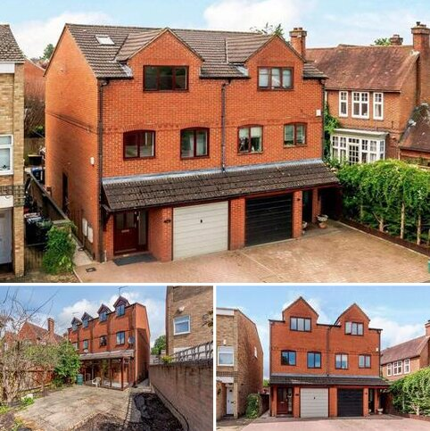 4 bedroom semi-detached house for sale - Harefields, Oxford
