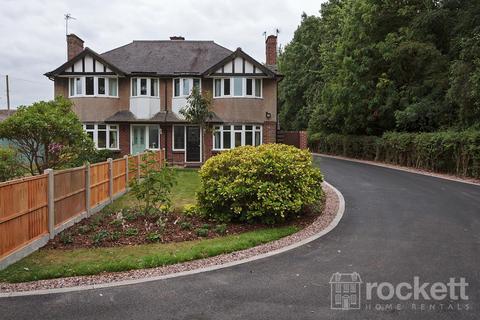 3 bedroom semi-detached house to rent - The Villas, Longford Turning, Market Drayton
