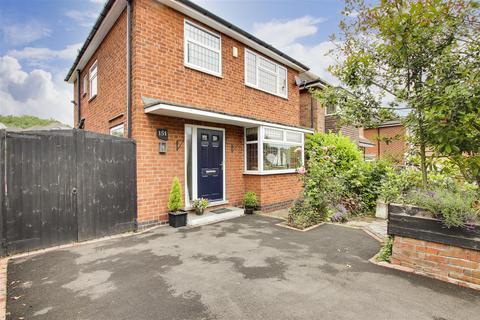 3 bedroom detached house for sale - Derby Road, Sandiacre, Nottingham, NG10 5HL