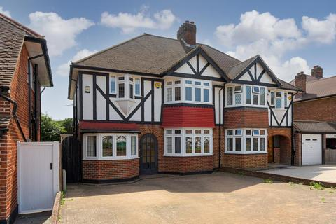 3 bedroom semi-detached house for sale - Stoneleigh Crescent, Stoneleigh