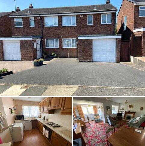 3 bedroom semi-detached house for sale - Meadow Road, Quinton, Birmingham, B32