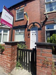 2 bedroom terraced house for sale - Chadderton, Oldham, OL9
