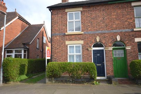 2 bedroom semi-detached house to rent - Victoria Street, Sandbach, CW11