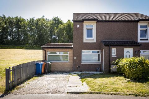 3 bedroom semi-detached house for sale - Lunan Drive, Bishopbriggs