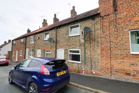 2 bedroom cottage for sale - School Lane, South Ferriby, Barton-Upon-Humber