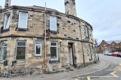 2 bedroom flat for sale - Balsusney Road, Kirkcaldy