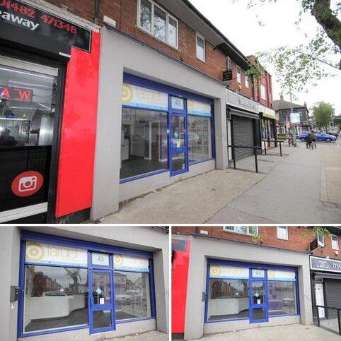 Workshop & retail space to rent - Hull, HU5