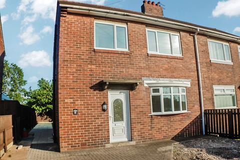 3 bedroom semi-detached house for sale - Elizabeth Drive, Palmersville, Newcastle upon Tyne, Tyne and Wear, NE12 9QP