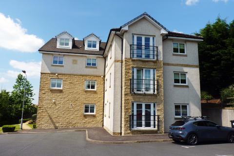 1 bedroom flat for sale - Stewartfield Grove, East Kilbride G74