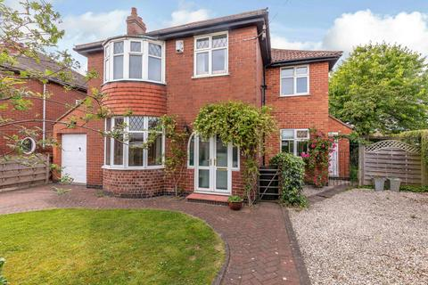 4 bedroom detached house for sale - Rawcliffe Drive, York, North Yorkshire