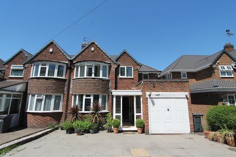 3 bedroom semi-detached house for sale - Friary Road, Handsworth Wood, Birmingham B20