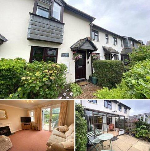 2 bedroom terraced house for sale - Town Farm Court, Braunton