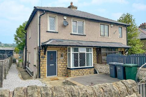 3 bedroom semi-detached house for sale - Fell Lane, Keighley