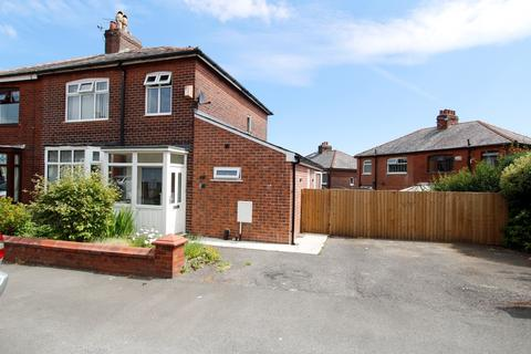 3 bedroom semi-detached house for sale - Bennetts Lane, Bolton, BL1