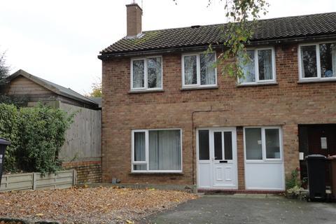 4 bedroom end of terrace house to rent - Bradshaws, Hatfield