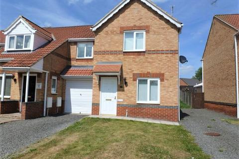 2 bedroom semi-detached house for sale - Old Hall Farm Road, St. Helen Auckland, Bishop Auckland