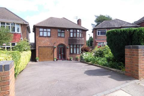 4 bedroom detached house for sale - Greenridge Road, Handsworth Wood, Birmingham