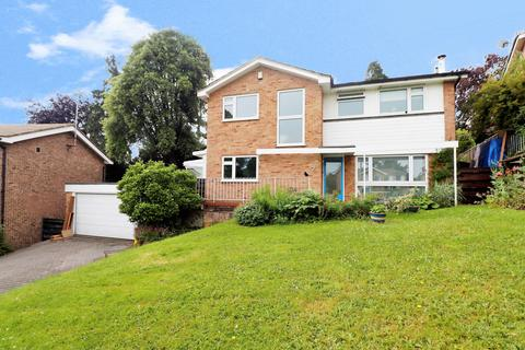 4 bedroom detached house for sale - Hartley Close, Bromley