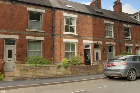 4 bedroom terraced house for sale - Grayburn Lane, Beverley HU17 8JR