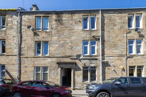 1 bedroom ground floor flat for sale - Queen Street, Kirkintilloch, Glasgow