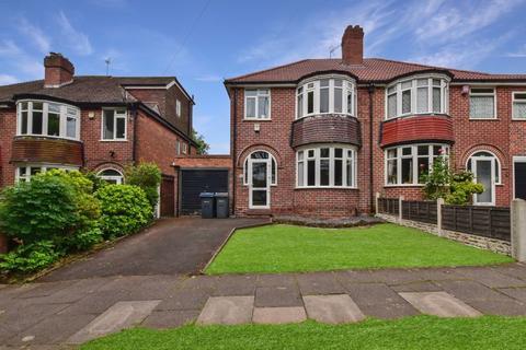 3 bedroom semi-detached house for sale - Wolverhampton Road South, Quinton