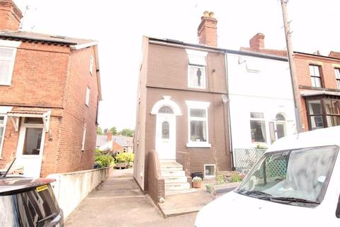 5 bedroom end of terrace house for sale - Hartington Road, Spital, Chesterfield, S41