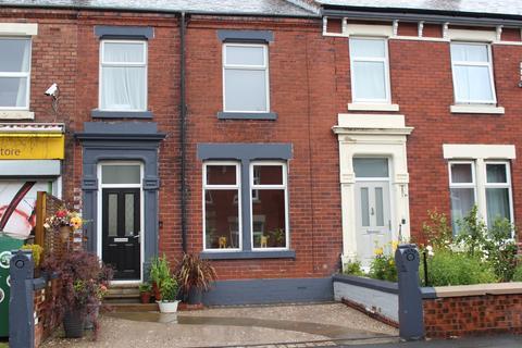 3 bedroom terraced house for sale - Moss lane , Leyland PR25