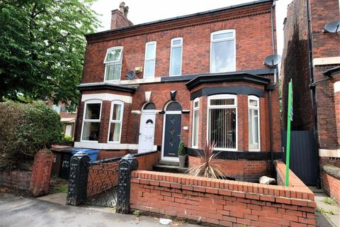 3 bedroom semi-detached house for sale - Barton Lane, Eccles