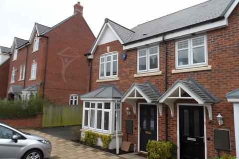 3 bedroom house to rent - Cardinal Close, Edgbaston, B17 8EU