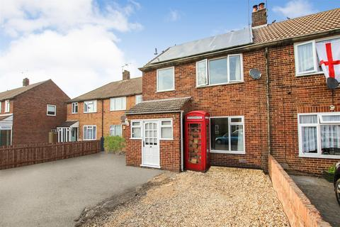 3 bedroom end of terrace house for sale - Narbeth Drive, Aylesbury