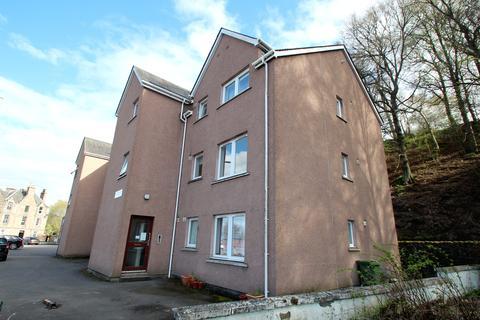 2 bedroom apartment for sale - 1 Millburn Place, INVERNESS, IV2 3PJ