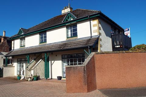 3 bedroom apartment for sale - 3 Wellingtonia Court, INVERNESS, IV3 5SX