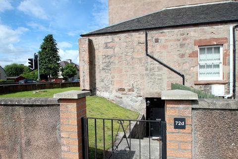 1 bedroom apartment for sale - 72D Lochalsh Road, INVERNESS, IV3 8HW