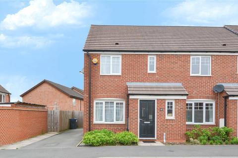 3 bedroom end of terrace house for sale - Martineau Drive, Harborne, Birmingham, B32