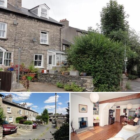 3 bedroom end of terrace house to rent - Rock View, Kendal, Cumbria, LA9 4HP