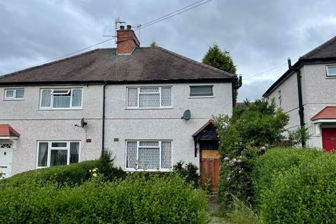 3 bedroom semi-detached house for sale - Milton Street, Brierley Hill, West Midlands, DY5 4HX
