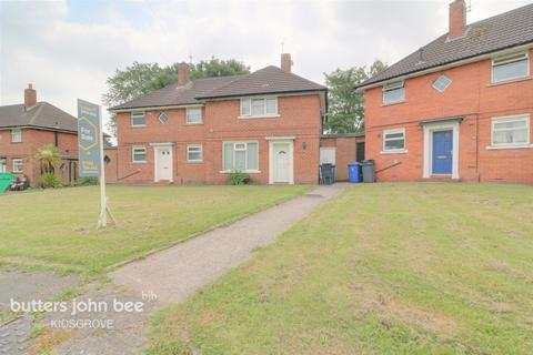 2 bedroom semi-detached house for sale - Cedar Avenue, Talke