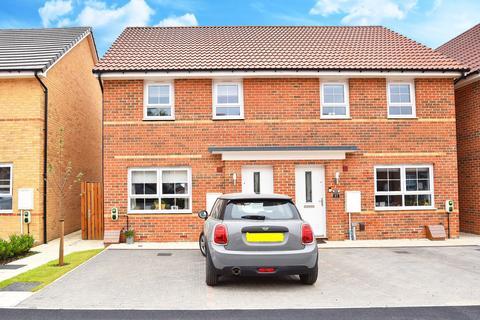 3 bedroom semi-detached house for sale - Meadow Place, Harrogate