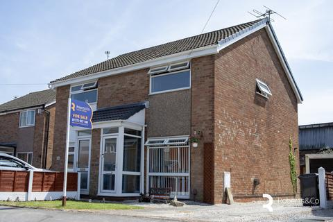 2 bedroom semi-detached house for sale - Broad Meadow, Lostock Hall