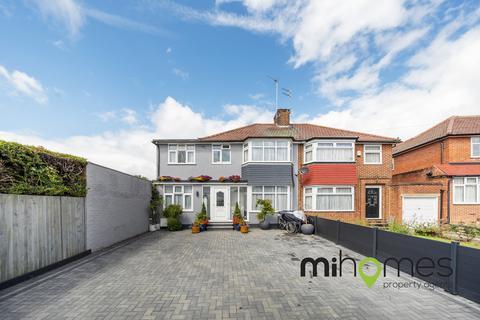 4 bedroom semi-detached house for sale - Culgaith Gardens, EN2