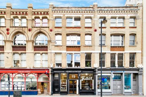 1 bedroom apartment for sale - Curtain Road, London