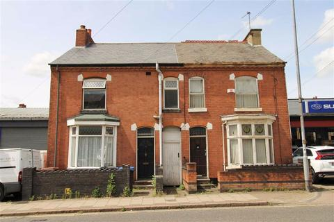 2 bedroom semi-detached house for sale - Upper Bond Street, Hinckley, Leicestershire