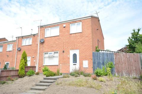 3 bedroom end of terrace house for sale - Lindisfarne Gardens, Nottingham